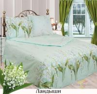 1,5 спальный Комплект постельного белья Пододеяльник 143*216, простыня 145*220, нав. 50*70 2шт