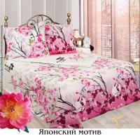 Семейный Комплект постельного белья Пододеяльник143*216 2 шт, простыня 220*240,нав. 50*70 2шт