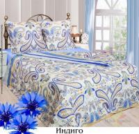 Комплект постельного белья 1,5 спальный Пододеяльник 143*216, простыня 145*220, нав. 50*70 2шт