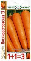 Морковь Лосиноостровская 13 4г