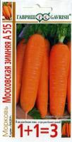 Морковь Московская зимняя А515 4г