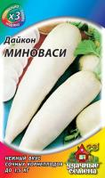 Дайкон Миноваси 1г