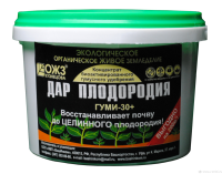 Дар плодородия Гуми-30 концентрат удобрения 0,5кг