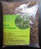 Бобы кормовые сидерат 0,5кг