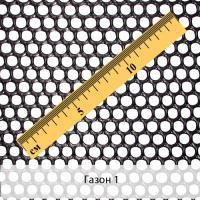 Сетка пластиковая Г-8 Газон-1 от кротов 2*30м (Черный)