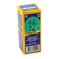 ГЛИФОС 50мл гербицид от сорняков