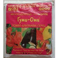Гуми-Оми Томат, баклажан, перец 0,7 кг