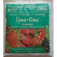 Гуми-Оми Клубника, малина, смородина 0,7 кг