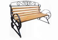 Скамейка №2 с доской