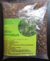 Бобы кормовые сидерат 0,25кг