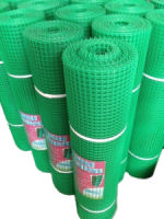 Садовая решетка СР-15 15*15мм 1*20м зеленая