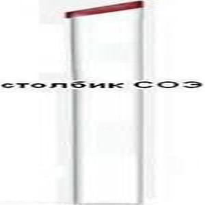 Столбик опознавательный для подземных кабельных линий электропередач СОЭ-1.2 (Белый, крышка красная)