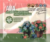 Удобрение AVA для цветочно-декоративных комнатных растений 30гр