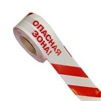 Лента оградительная ЛО-500 'Опасная зона!' 75мм 40мкр 500п.м. красно-белая