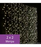 Светодиодные гирлянда Занавес, версия ЛАЙТ , прозрачные несущие провода, 20 прозрачных нитей, прозра