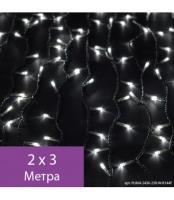 Светодиодные гирлянда Занавес, черная несущая жила с Т-коннекторами, 24 черные нити, , IP44, 230В PL