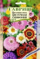 Цветочный газон Цветочная симфония 30г Н11