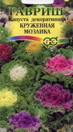 Капуста декоративная Кружевная мозаика0,1г