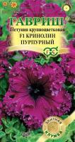 Петуния Кринолин пурпурный (Фриллитуния) бахр. 5 шт. пробирка серия Элитная клумба Н12
