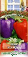 Перец Бухарест 0,2г серия Урожай на окне Н10