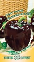 Перец кубок шоколадный 0,2г  Н15