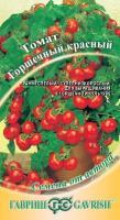 Томат Горшечный красный 0,1г Н14