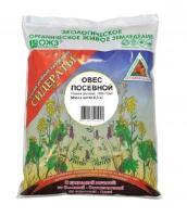 Зеленое удобрение - семена овса 0,3кг