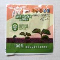 Удобрение AVA для посева семян 30гр