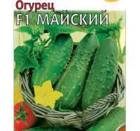 Огурец Майский F1 0,2 г (б/п)