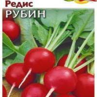 Редис Рубин 3 г (б/п с евроотв.)