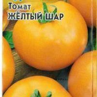 Томат Желтый шар 0,1 г (б/п)