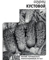 Огурец Кустовой 0,3 г б/п Уд.с.