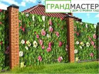 Фотосетка для декора заборов фасадов РАДА 004-р РУЛОН 49 метров х1,58 метра (ПВХ)