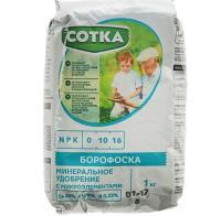 Удобрение Минеральное Сотка Борофоска брик 1 кг