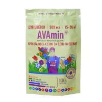 Удобрение AVAmin Для цветов 500г (на 15-20м2)