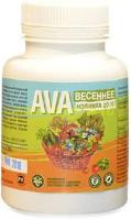 Удобрение AVA Весеннее (200 гр.) порошок