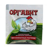 Удобрение органическое Оргавит Куриный Для комнатных растений 10гр.