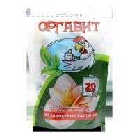 Удобрение органическое Оргавит Куриный 200гр. (10гр*20шт)