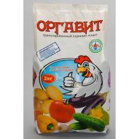 Удобрение органическое Оргавит Куриный 2кг.