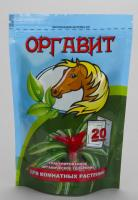 Удобрение органическое Оргавит Конский 200гр. (10гр*20шт)