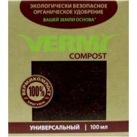 Удобрение Вермикомпост (биогумус)