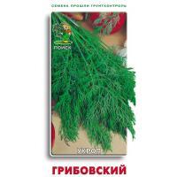 Укроп Грибовский 3 г (б/п с евроотв.)