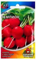 Редис Чемпион 2 г б/п Уд.с.