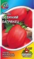 Томат Осенний багрянец 0,1 г ХИТ х3