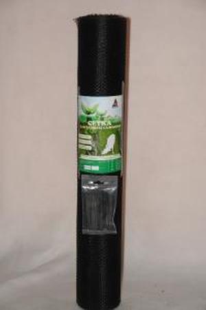 Сетка пластиковая для защиты саженцев от грызунов Ф-8 1*5м с хомутами (черная)