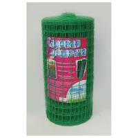 Садовая решетка СР-35 35*35мм 0.5х20м (зеленый)