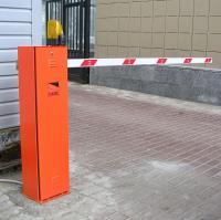 Автоматический шлагбаум GARD 2500 (комплект)