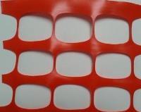 Аварийное ограждение сетка барьер эконом 1х50м (90г/м2)