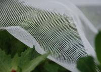 Полиэфирная сетка от комаров 1.5х50м (Белая 1х1мм)