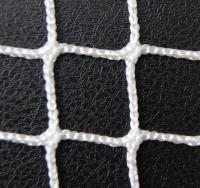 Заградительная сетка . узловая . белая . нить: 2.6мм ячейка 2х2см (за 1кв.м)